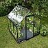 Halls Qube 6x6 Greenhouse Elevated Side View